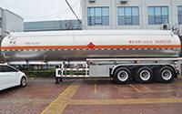Aluminium Alloy Fuel Tank Trailer