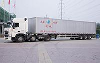 Aluminum Alloy Container Trailer